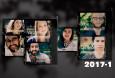 Equipo De Contacto 2017-1