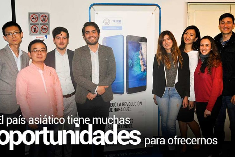 Administrativos de TECNO Mobile