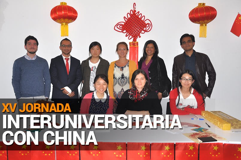 Los ponentes nos enseñaron más de la cultura del país oriental.