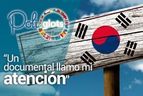 Corea del sur: una experiencia que jamás olvidaré